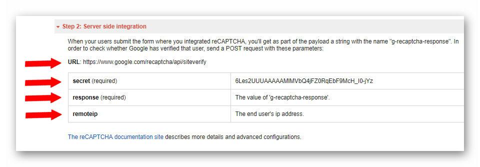 google recaptcha server side integration