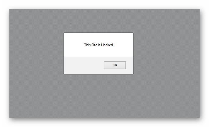حمله xss تزریق کد جاوا اسکریپت
