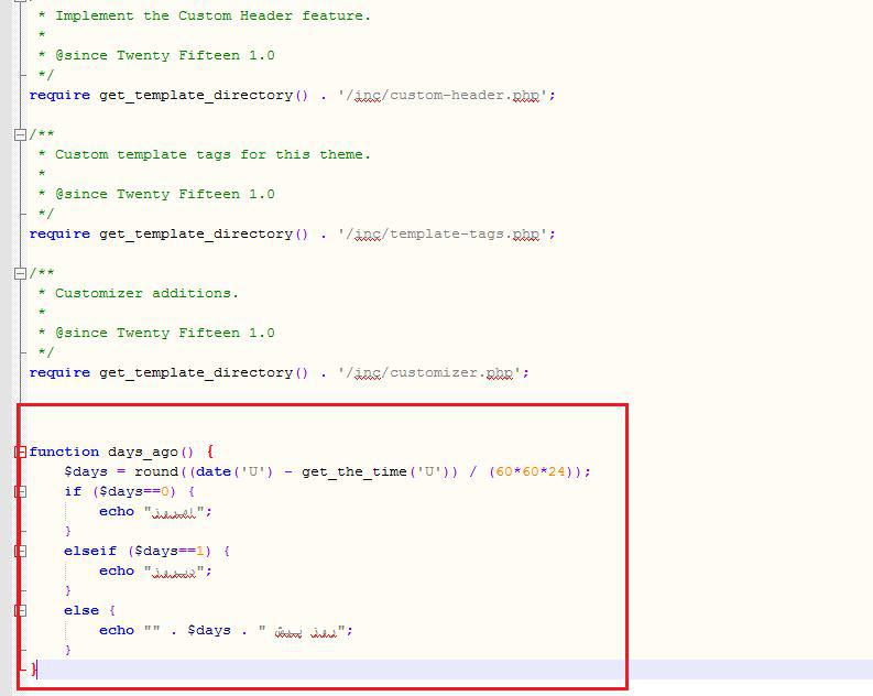 فایل function.php