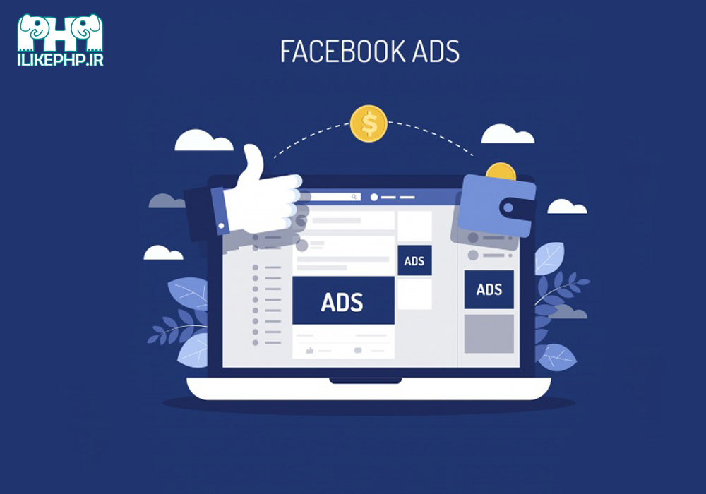 [عکس: facebook-ads-for-digital-marketing.jpg]